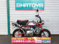 中古 ホンダ モンキーLTD HONDA MONKEY LTD【8946u-soka】