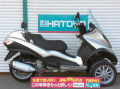 中古 ピアジオ MP-3-250 PIAGGIO MP3-250【9553u-soka】