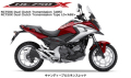 【国内向新車】17 HONDA ホンダ NC750X Dual Clutch Transmission〈ABS〉/NC750X Type LD Dual Clutch Transmission〈ABS〉
