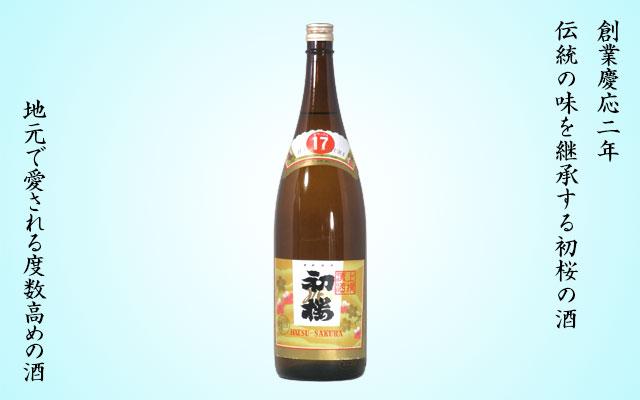 日本酒 初桜 デラックス 一升瓶