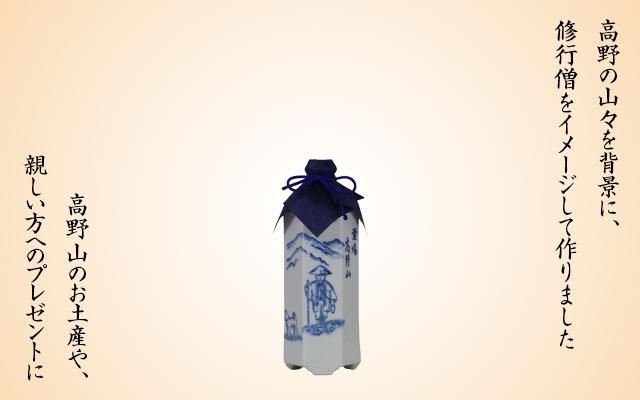 日本酒 初桜 原酒 六角壺 300ml