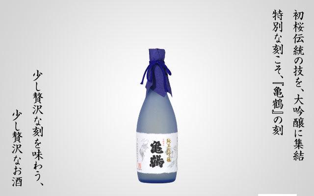 日本酒 初桜 純米大吟醸 亀鶴 720ml