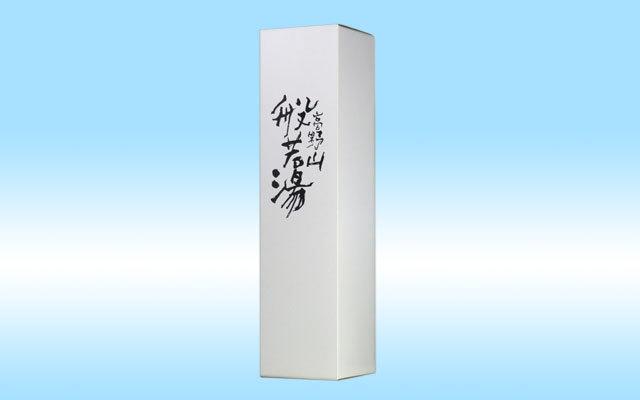 初桜オリジナル 般若湯用化粧箱 1.8L一升瓶タイプ