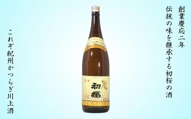 日本酒 初桜 上撰 一升瓶
