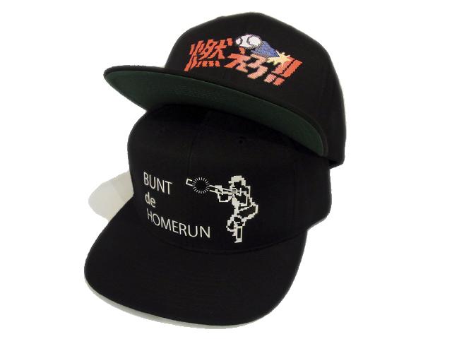 【KNOWLEDGE(ナレッジ)オリジナル×燃えろ!!プロ野球】 Title Logo Cap