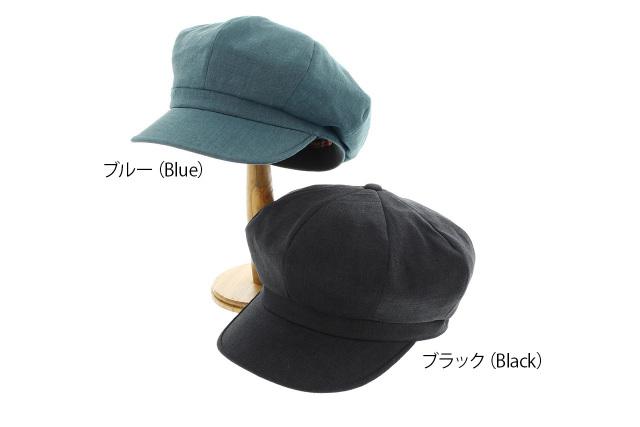 【KNOWLEDGE】リネンキャスケット