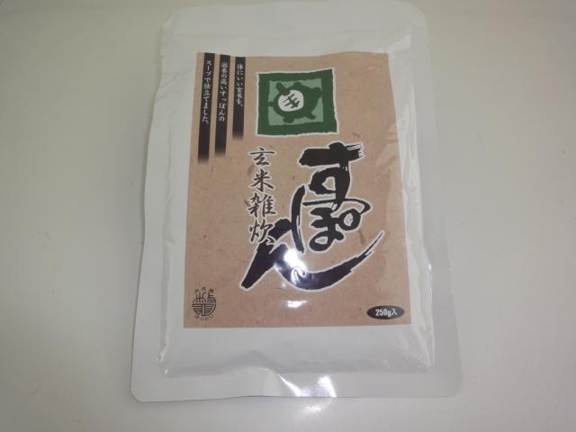 玄米雑炊 単品