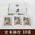 すっぽん玄米雑炊(10袋)