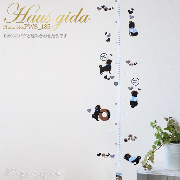 【身長計の目盛り】貼ってはがせるウォールステッカー【ゆうパケット対応・A4サイズ】日本製・色の綺麗なシルクスクリーン印刷