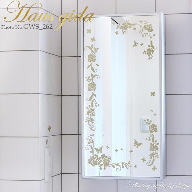【ガラス専用 きらきらローズ】すうーっと貼ってはがせて再利用できる【ゆうパケット対応・A4サイズ】日本製・シルクスクリーン印刷