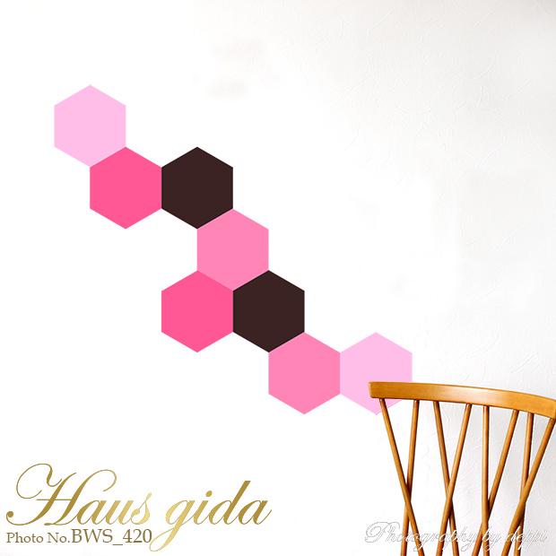 【チョークボード・パターン】[形:六角形][カラー:Aグループ]チョークで描ける 貼ってはがせる ウォールステッカー/実用新案登録第3207058号