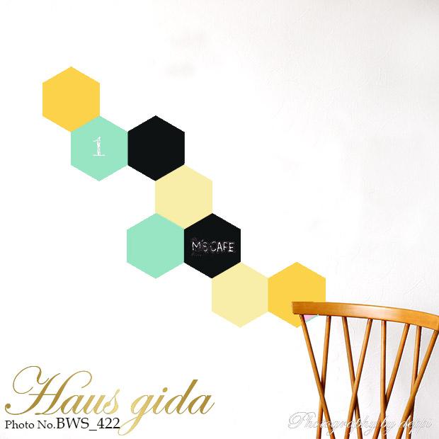 【チョークボード・パターン】[形:六角形][カラー:Cグループ]チョークで描ける 貼ってはがせる ウォールステッカー/実用新案登録第3207058号
