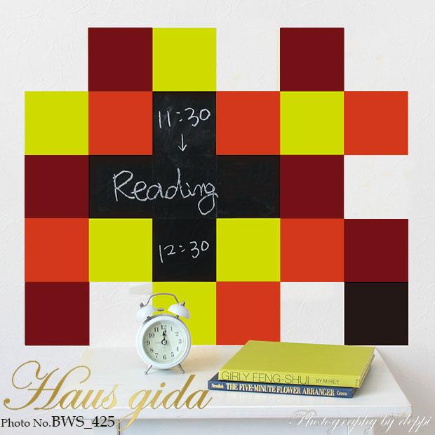 【チョークボード・パターン】[形:正方形][カラー:Bグループ]チョークで描ける 貼ってはがせる ウォールステッカー/実用新案登録第3207058号