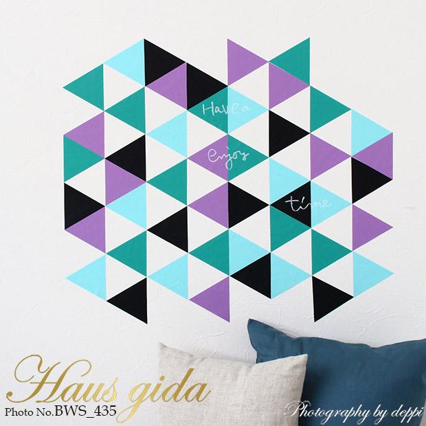 【チョークボード・パターン】[形:正三角形][カラー:Dグループ]チョークで描ける 貼ってはがせる ウォールステッカー/実用新案登録第3207058号