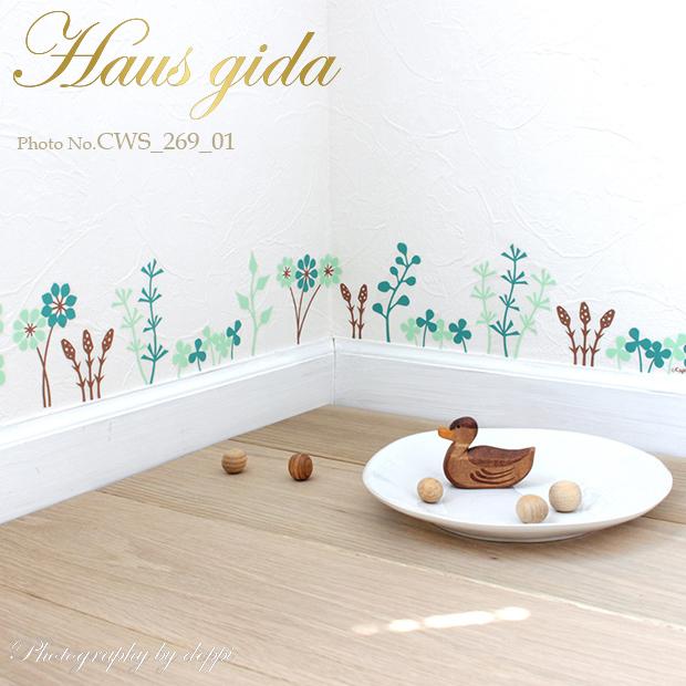 【葉っぱのスイング】ウォールステッカーで楽しむ切り絵作家CHIKUの世界【ゆうパケット対応・A4サイズ】美しいシルクスクリーン印刷