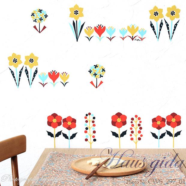 【水仙とおめかしの花】ウォールステッカーで楽しむ切り絵作家CHIKUの世界【ゆうパケット対応・A4サイズ】美しいシルクスクリーン印刷
