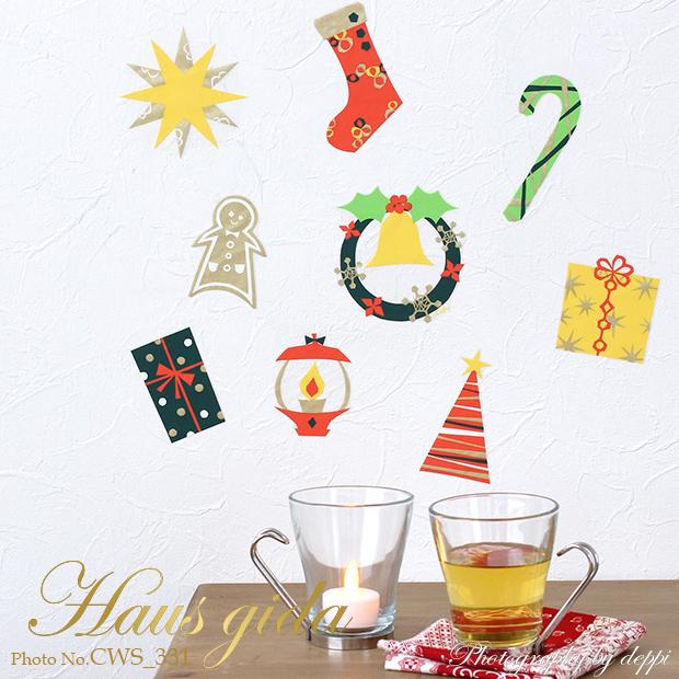 【パーティーオーナメント】切り絵作家CHIKUの貼ってはがせるクリスマスツリー ウォールステッカー【ゆうパケット対応・A4サイズ】日本製 シルクスクリーン印刷