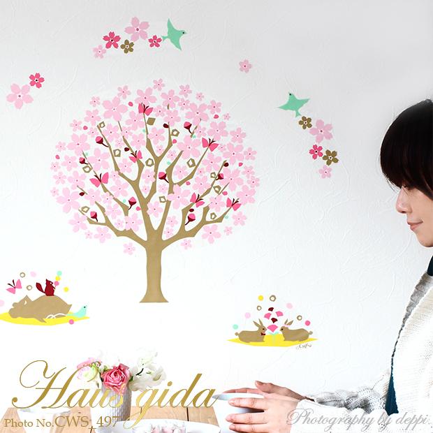 【大きな桜咲く(A2)】ウォールステッカーで楽しむ和の行事【A2サイズ】