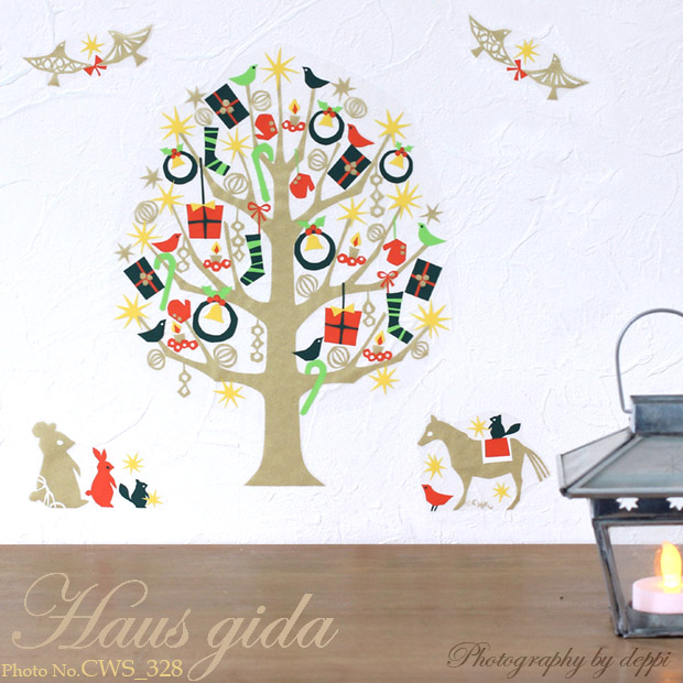 【デコレーションツリー】切り絵作家CHIKUの貼ってはがせるクリスマスツリー ウォールステッカー【ゆうパケット対応・A4サイズ】日本製 シルクスクリーン印刷