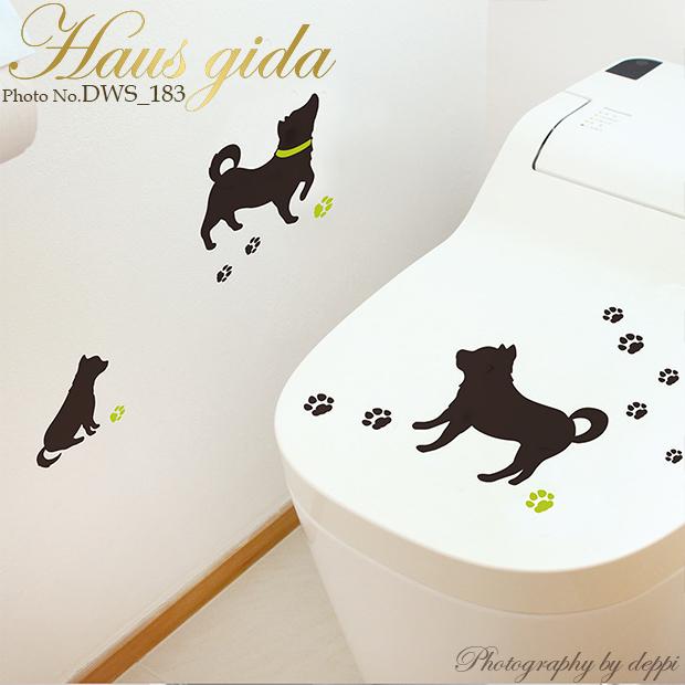 【消臭抗菌・柴犬 】【ゆうパケット対応】A4サイズ 貼ってはがせるウォールステッカー・日本製・シルクスクリーン印刷