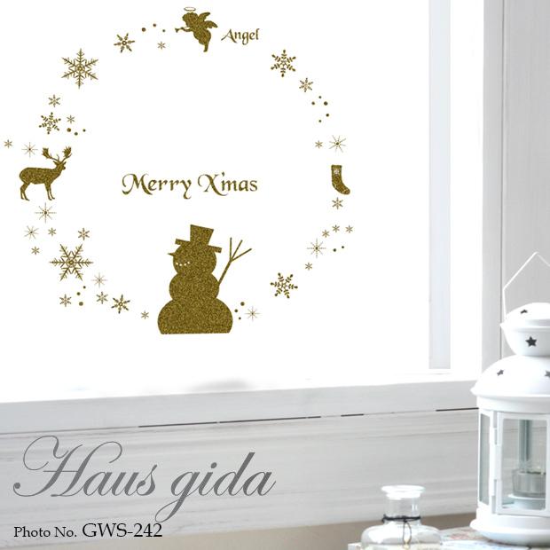 【ガラス専用ステッカー きらきらクリスマス雪だるま】【ゆうパケット対応 A4サイズ】すうーっと貼ってはがせて再利用できる・国産・シルクスクリーン印刷【ふちが透き通っていて、ガラスに貼るとキレイにきらきらします】