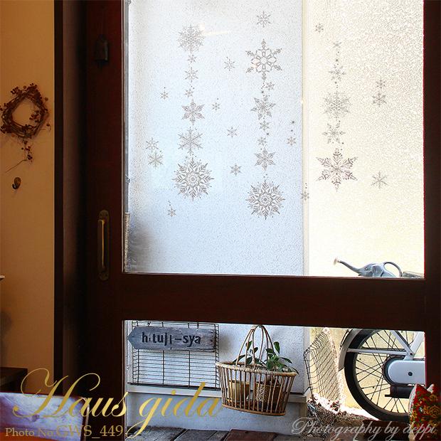 【大きなガラス専用ステッカー 白・大きな雪の結晶  A2サイズ】+【ガラス専用クリスマス雪だるま A4サイズ】すうーっと貼ってはがせて再利用できる 日本製 シルクスクリーン印刷 ガラスに貼るとキレイ