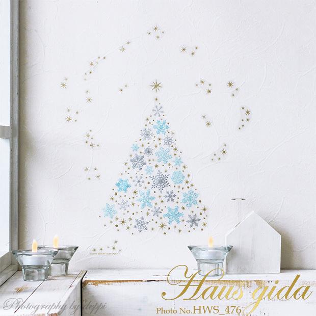 【消臭抗菌・雪のクリスマスツリー】【ゆうパケット対応】A4サイズ貼ってはがせるウォールステッカー・日本製