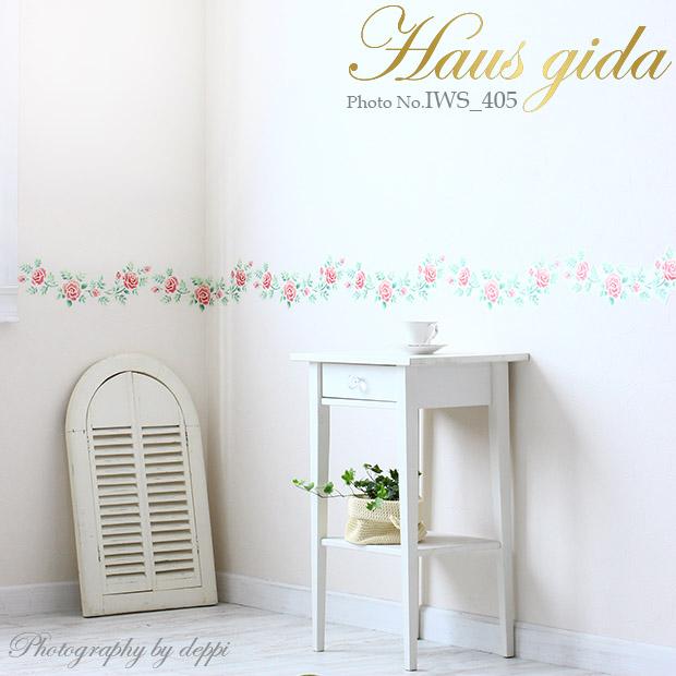【大きなバラ・ステンシル】 大きな 貼ってはがせる バラのウォールステッカー 日本製
