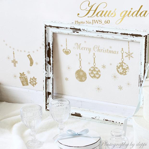 【クリスマスオーナメント】貼ってはがせるウォールステッカー【ゆうパケット対応・A4サイズ】日本製・シルクスクリーン印刷【金色+グリッター印刷で繊細にきらきらします 】