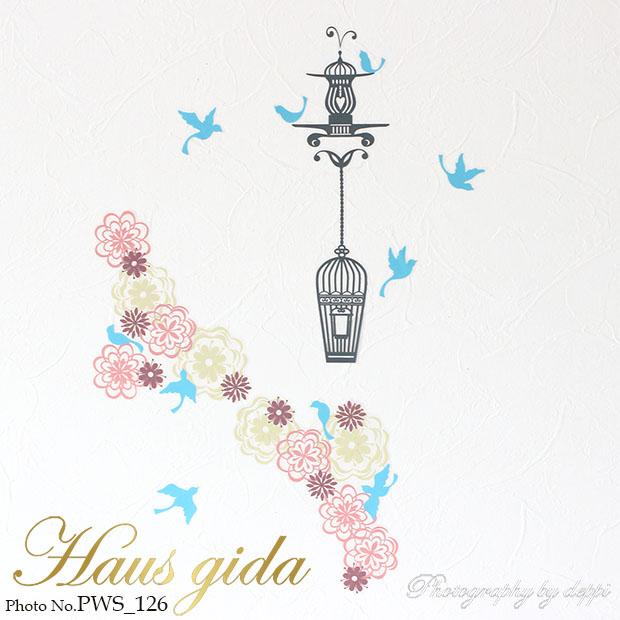 【鳥と花】貼ってはがせるウォールステッカー【ゆうパケット対応・A4サイズ】日本製・シルクスクリーン印刷