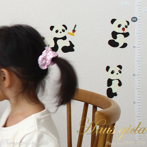 【甘党パンダ】貼ってはがせるウォールステッカー【ゆうパケット対応・A4サイズ】日本製・シルクスクリーン印刷