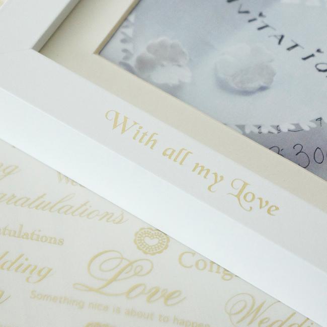 【メール便対応】こするだけで柄が転写できる♪ワンタッチ転写シート【Wedding】【金色の文字と飾り】