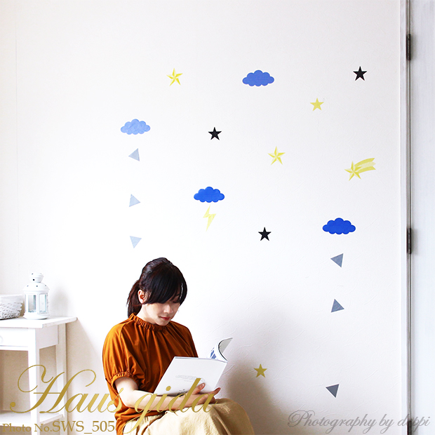 【大きなSHOOTING STAR BLUE(A2)】すまあみの 「おひさま」・「くも」【A2サイズ】