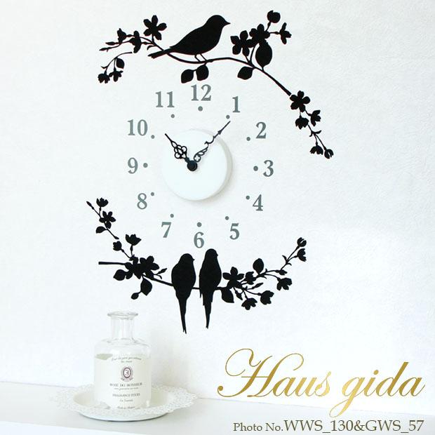 【送料無料】【HP限定セット】時計と森のなかのことり【壁に貼れる時計と選べるテッカーとのセット】