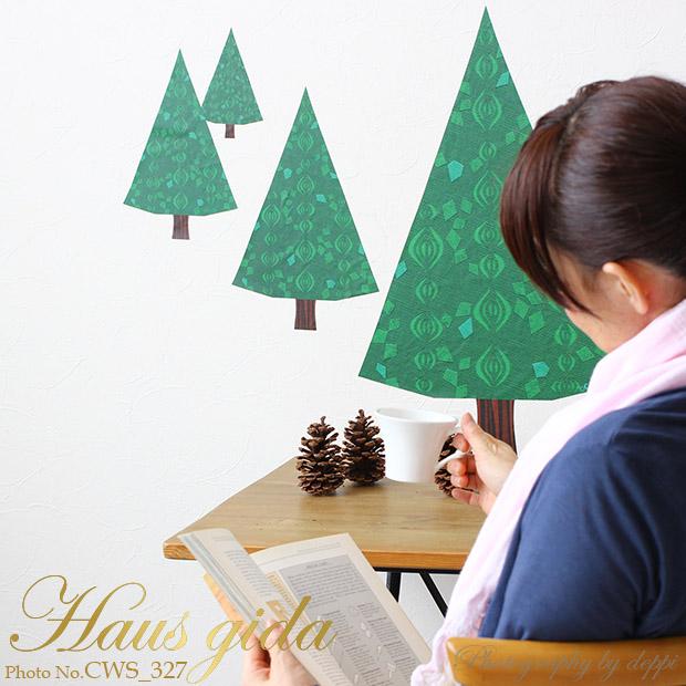 【大きなさんかくツリー】切り絵作家CHIKUの貼ってはがせるクリスマスツリー ウォールステッカー【送料無料・A2サイズ】日本製 シルクスクリーン印刷