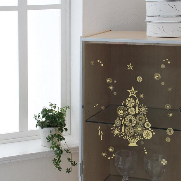 【ガラス専用ステッカー きらきらクリスマスツリー】【ゆうパケット対応 A4サイズ】すうーっと貼ってはがせて再利用できる・国産・シルクスクリーン印刷【ふちが透き通っていて、ガラスに貼るとキレイにきらきらします】