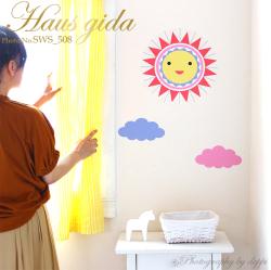 【大きなMISS OHISAMA(A2)】すまあみの 「おひさま」・「くも」【A2サイズ】
