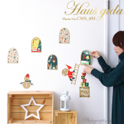 【大きな窓からの贈り物】切り絵作家CHIKUの貼ってはがせるクリスマスツリー【A2サイズ】