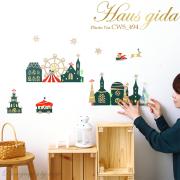 【大きなクリスマスの街角(A2)】切り絵作家CHIKUの貼ってはがせるクリスマスツリー【A2サイズ】
