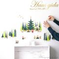【大きな森のクリスマス(A2)】切り絵作家CHIKUの貼ってはがせるクリスマスツリー【A2サイズ】