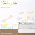 【花のワルツ】ウォールステッカーで楽しむ切り絵作家CHIKUの世界【ゆうパケット対応・A4サイズ】美しいシルクスクリーン印刷