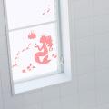 【にんぎょ姫(ピンク)】【ゆうパケット対応】貼ってはがせるウォールステッカー・日本製・シルクスクリーン印刷