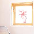 【ジャックと豆の木(ピンク)】【ゆうぱけっと対応】貼ってはがせるウォールステッカー・日本製・シルクスクリーン印刷