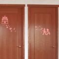 【ヘンデルとグレーテル(ピンク)】【ゆうパケット対応】貼ってはがせるウォールステッカー・日本製・シルクスクリーン印刷