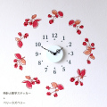 【送料無料】【HP限定セット】時計とベリーラズベリー【壁に貼れる時計と選べるステッカーとのセット】