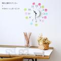 【送料無料】【HP限定セット】時計とマカロン・シュガーピンク【壁に貼れる時計と選べるステッカーとのセット】