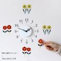 【送料無料】【HP限定セット】時計と水仙とおめかしの花【壁に貼れる時計と選べるステッカーとのセット】