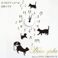 【送料無料】時計と数字シール[エキゾチック]