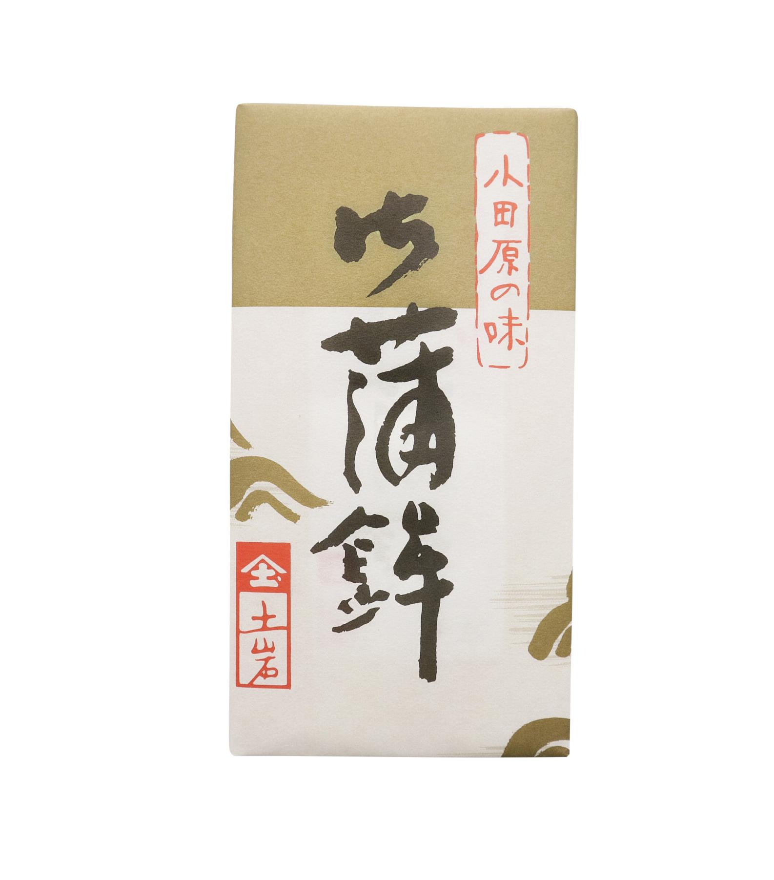 土岩御蒲鉾(精撰)赤または白1本