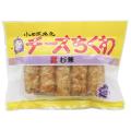 杉兼チーズちくわ(5本)